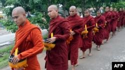 14 будистички храмови оштетени во земјотрес во Мјанмар