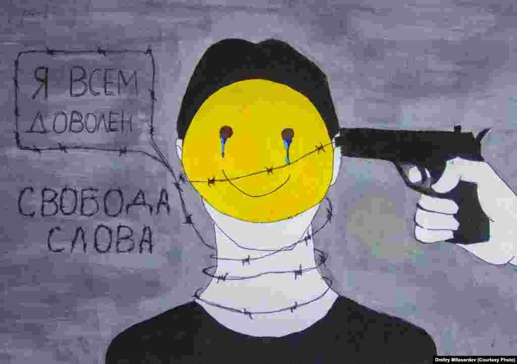 """""""Укугум бар"""" аттуу карикатура. Автору Дмитрий Милосердов."""