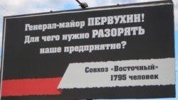 Ижевск - большой бизнес против полиции