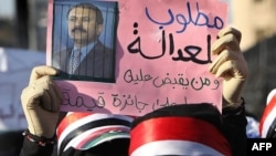 Акция протеста в столице Йемена