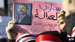 تظاهرات ضد دولتی در یمن.