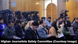 آرشیف، شماری از خبرنگاران افغان در یک کنفرانس خبری در کابل