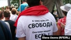 Марш миллионов в Москве. Пушкинская площадь. 12 июня 2012 года. Иллюстрационное фото