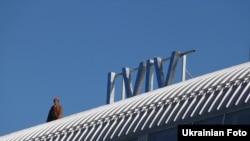 Международный аэропорт Львова