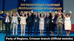 Крымские нардепы-мажоритарщики не рискнули претендовать на места в новом парламенте Украины