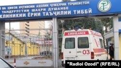 Хикоятов находится под наблюдением врачей больницы скорой медицинской помощи