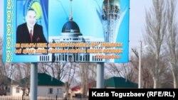 Тасқынға ұшыраған Қызылағаш ауылындағы президент Назарбаев бейнеленген билборд. Алматы облысы, 9 наурыз 2011 жыл. (Көрнекі сурет)