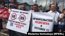 Митинг против повышения пенсионного возраста в Иркутске.
