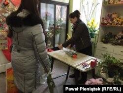 Магазин з квітами у Артемівську. 14 лютого 2015 року