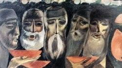 """Репродукция картины грузинского художника Мераба Бердзенишвили """"Старики, пьющие вино"""""""