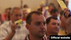 Конференция партии «Родина» в Симферополе