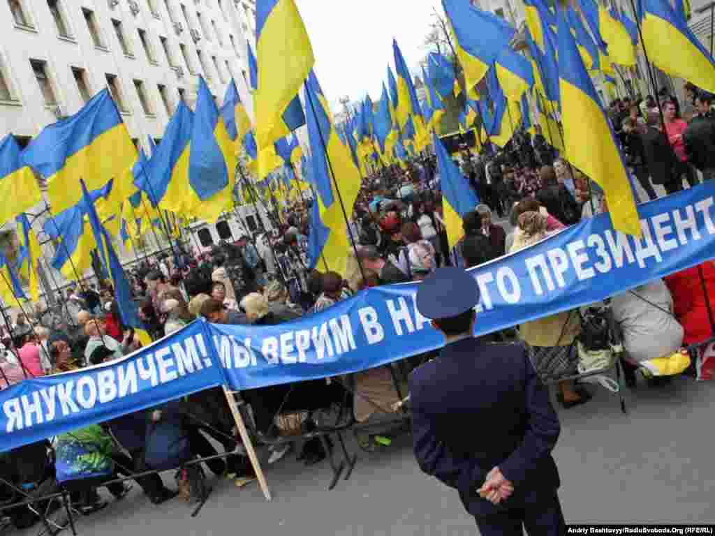 Партія регіонів назвала сьогоднішній протест опозиції «черговою провокацією».