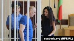 Андрэй Бандарэнка і адвакат Дар'я Ліпкіна