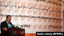 Прес конференција на Независната изборна комисија во Авганистан