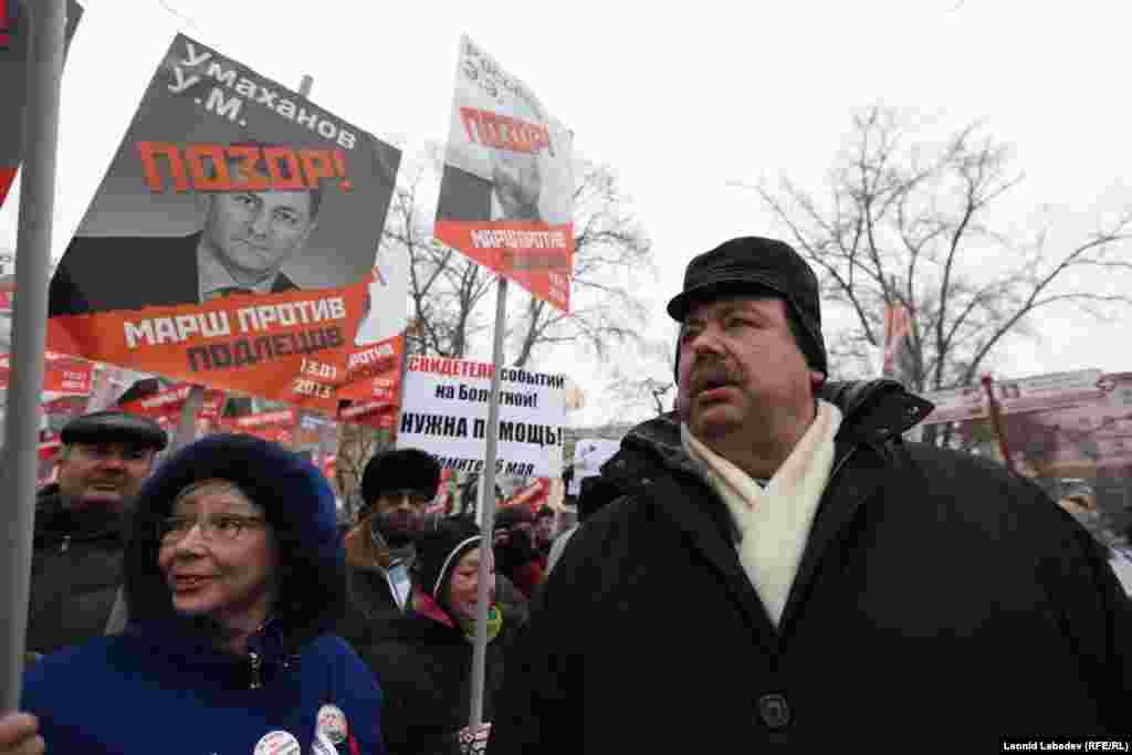 """Марш оппозиции против """"антимагнитского закона"""" в Москве"""