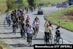Велопробіг, Миколаївська громада, Петропавлівський район, Дніпропетровська область, 2018 рік