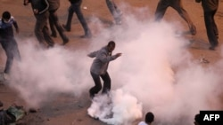 Antigovernment Protests Erupt In Egypt