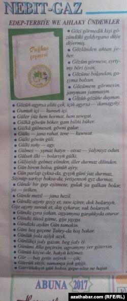 """G.Berdimuhamedowyň ady bilen çap edilen """"Paýhas çeşmesi"""" atly kitapdan alnan nakyllar we pähimler ýurduň Nebit-gaz gazetinde çap edildi."""