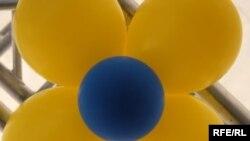 Balona me ngjyrat e flamurit të Kosovës
