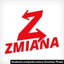 "Логотип партии ""Смена"""