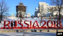 Rusiya-2018