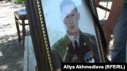 Портрет егеря Руслана Кима, погибшего на посту «Арканкерген». Талдыкорган, 4 июня 2012 года.