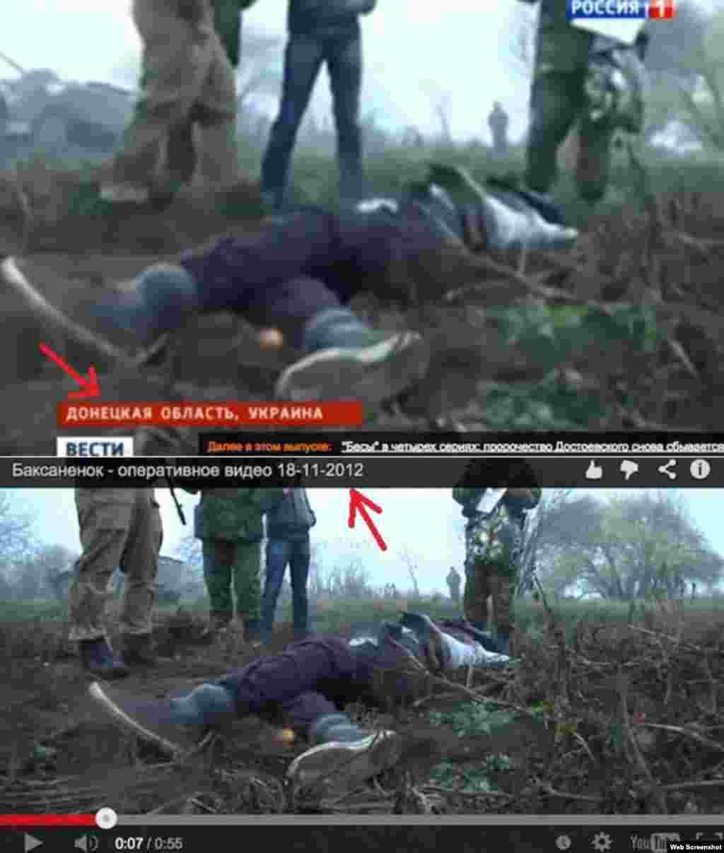 Мужчина, якобы убитый под Донецком Национальной гвардией Украины, на самом деле был расстрелян в Кабардино-Балкарии в 2012 году.