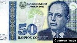 Акси Бобоҷон Ғафуров дар пули 50-сомонӣ
