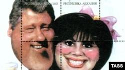 Похождения г-жи Левински (справа) не оставили равнодушными и почтовую службу непризнанной Абхазии