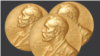 Медали Нобелевской премии.