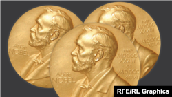 Norway/Georgia -- Nobel Prize medals. Undated