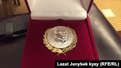 Орден «За мужество» имени Сахарова.