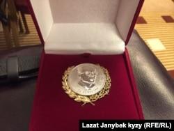 Орден «За мужество» имени Сахарова
