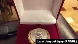 Андрей Сахаров атындагы «Эрдик үчүн» ордени.