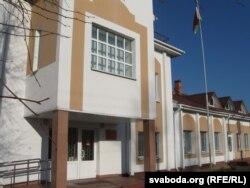 Акцябрскі раённы суд