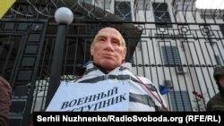 «Суд над Путиным» в Киеве, 7 октября 2019 года