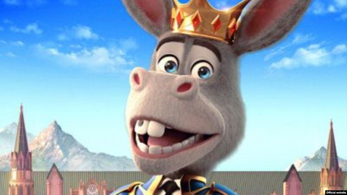 «Король Осел»: действительно мультфильм сняли с проката из-за схожеть героя с Зеленским?