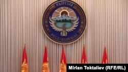 31 августа отмечается День независимости Кыргызстана.