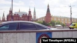 Мәскәүдә гей-йөрешкә чакырулар эленде