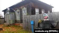 Дом пісьменьніка ў Рагачове