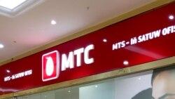 Orsýetiň MTS kompaniýasy Türkmenistandan 1,5 milliard dollar talap edýär