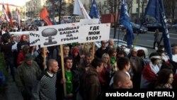Акции протеста белорусской оппозиции. Иллюстративное фото.