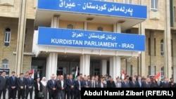 برلمان كردستان يحيي ذكرى قصف حلبجه