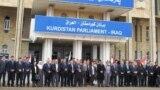 برلمان اقليم كردستان