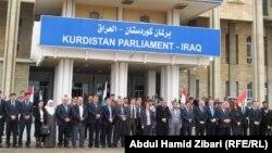نواب كرد أمام برلمان إقليم كردستان العراق