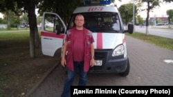 Vasil Lipilin worked more than two decades as an ambulance medic in Barysau, about 80 kilometers northeast of Minsk.