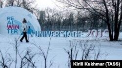 Конструкция из объемных букв на острове Татышев на реке Енисей. Красноярск, Россия