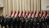 تشكيلة الحكومة العراقية في يوم إقرارها بمجلس النواب