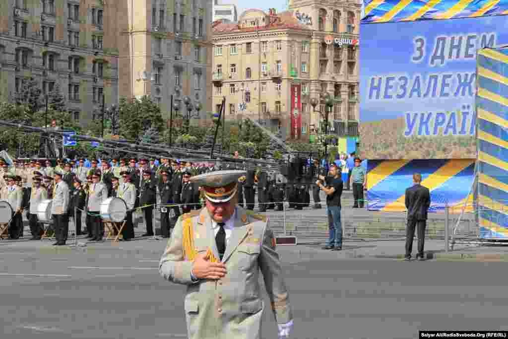 Parade of Ukraine's Independence Day