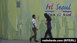 2007 йилдан буён Кореянинг эркин ишга ёлланиш тизими орқали 15 мингдан зиёд ўзбекистонлик бу мамлакатда ишга жойлашган.